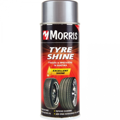 SPRAY CURATARE ANVELOPE MORRIS 400 ml
